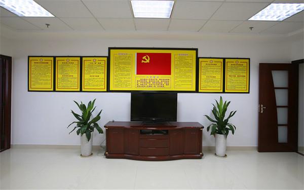 企业党建办公室.jpg