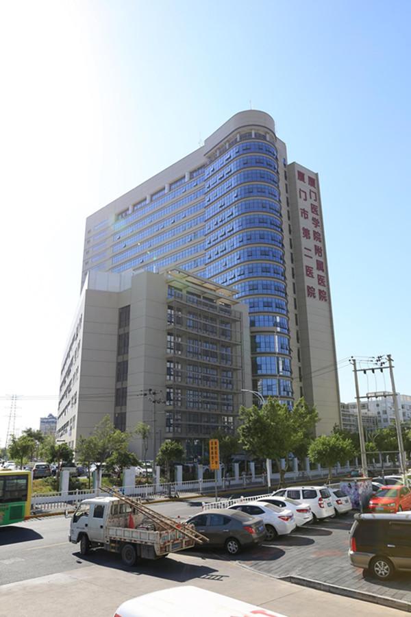 亚博体育下载链接第二医院集美院区三期扩建工程3.jpg